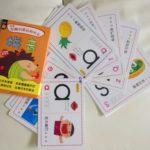 ピンイン カード