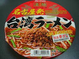名古屋の偽台湾ラーメン