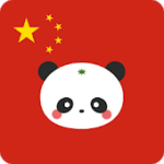 mikan中国語