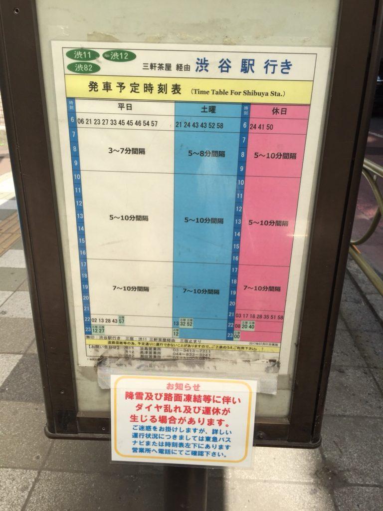 駒澤大学4