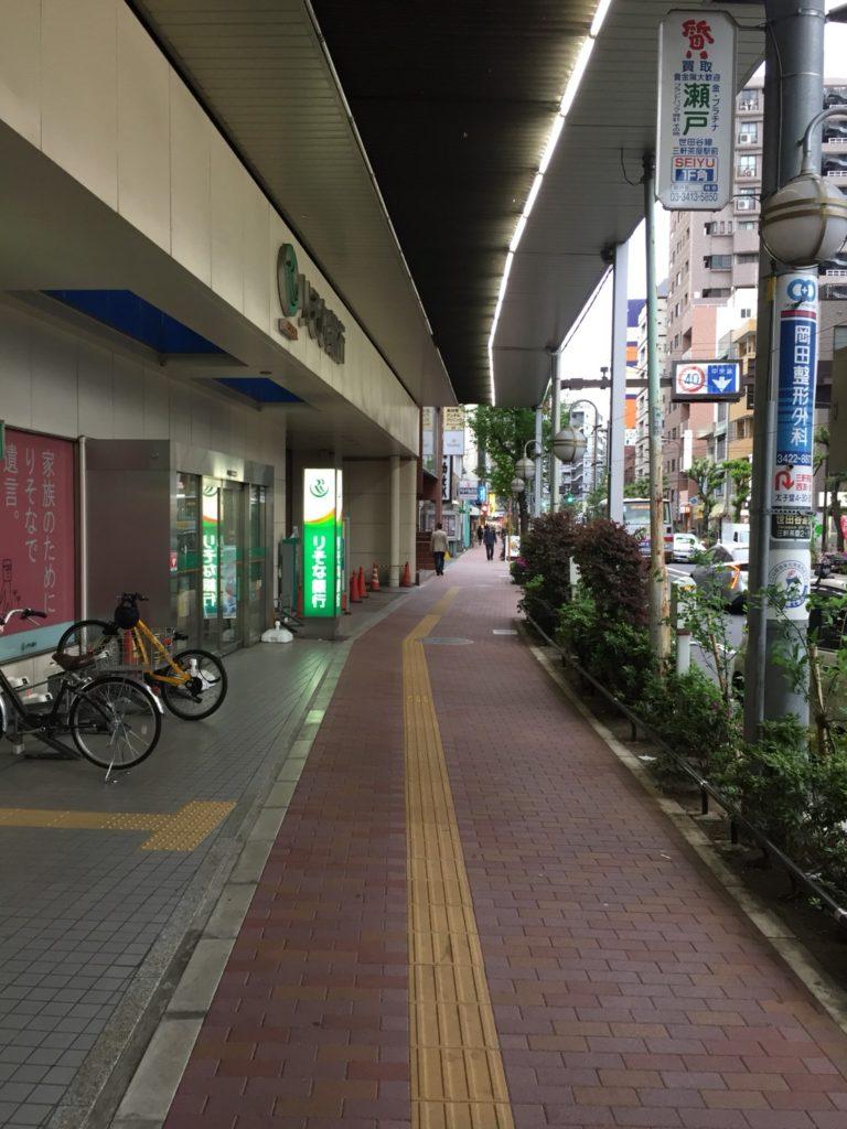 池尻大橋7