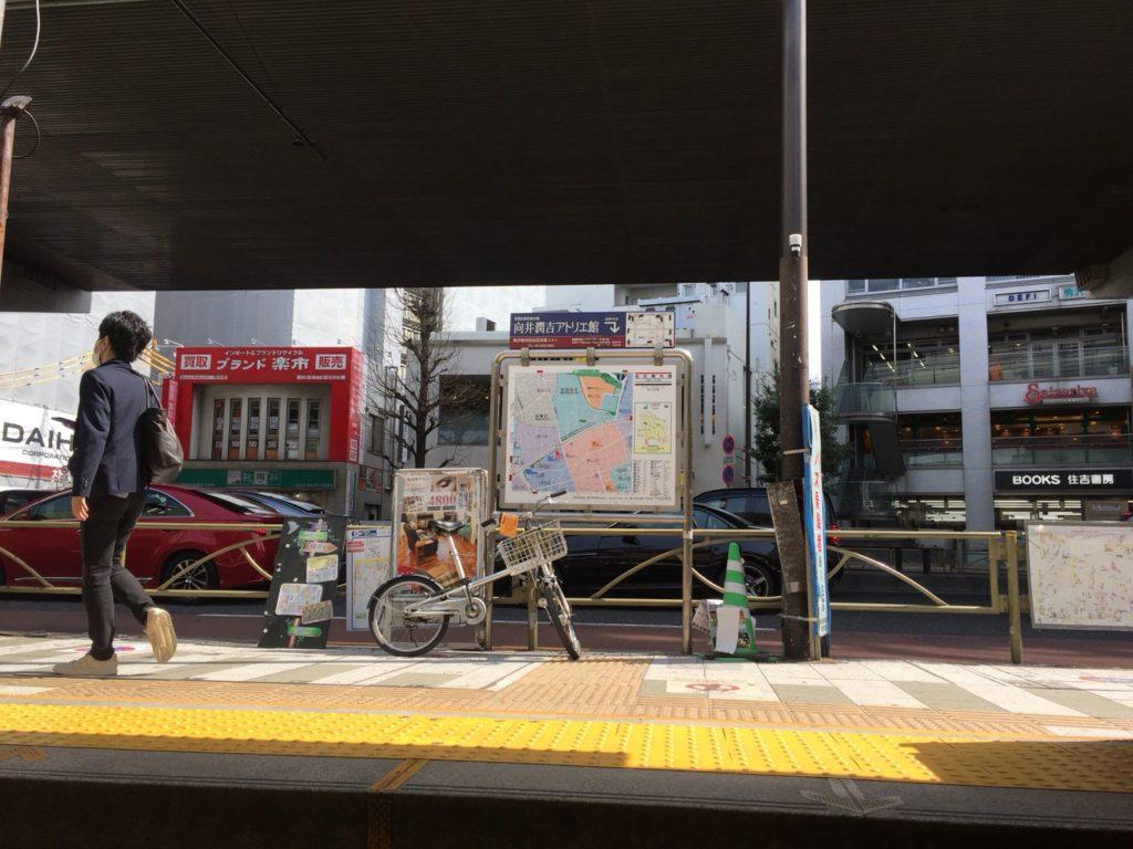 駒澤大学2