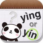 「超・中国語耳ゲー<ピンインゲームで耳を鍛えよう>」pics